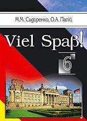 Viel Spaβ! 6: Німецька мова, 6 кл.